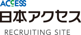 NIPPON ACCESS RECRUITING SITE